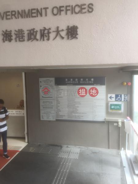 海港政府大樓 (Harbour Building) 中環 搵地(OneDay)(4)
