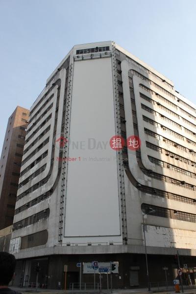 陸氏工業大廈 (Luks Industrial Building) 屯門|搵地(OneDay)(2)