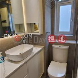 2房1廁,實用率高,極高層,海景《維多利中心 1座出租單位》|維多利中心 1座(Victoria Centre Block 1)出租樓盤 (OKAY-R322438)_3