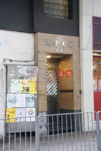 Sun On Building (Sun On Building) Shek Tong Tsui|搵地(OneDay)(3)