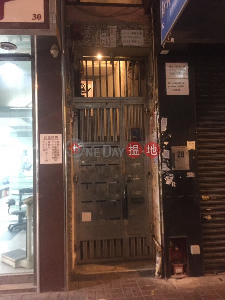 30 Tai Nan Street (30 Tai Nan Street) Prince Edward|搵地(OneDay)(2)