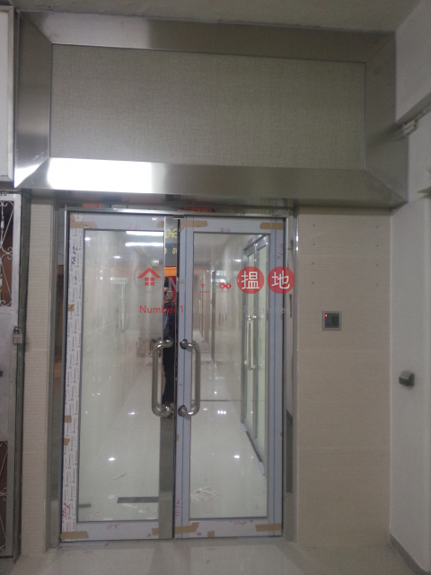 豪華工業大廈|葵青豪華工業大廈(Hover Industrial Building)出租樓盤 (oscar-01996)_0