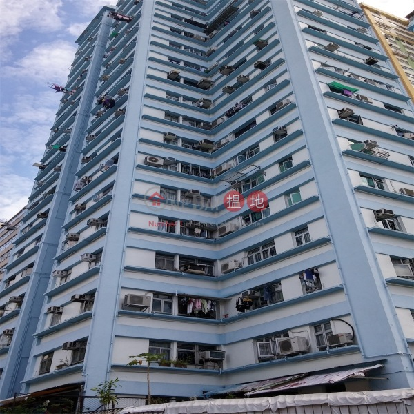Hutchison Estate (Hutchison Estate) Kwai Chung|搵地(OneDay)(2)