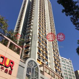 Tsuen Wan Town Square Block B|荃灣城市廣場B座