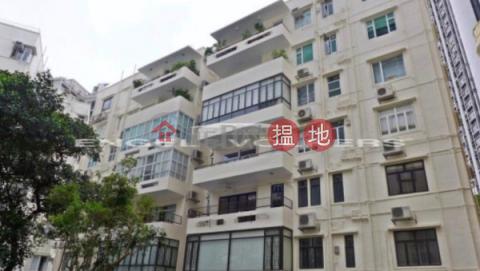 中半山三房兩廳筍盤出售|住宅單位|香海大廈(Estella Court)出售樓盤 (EVHK43284)_0
