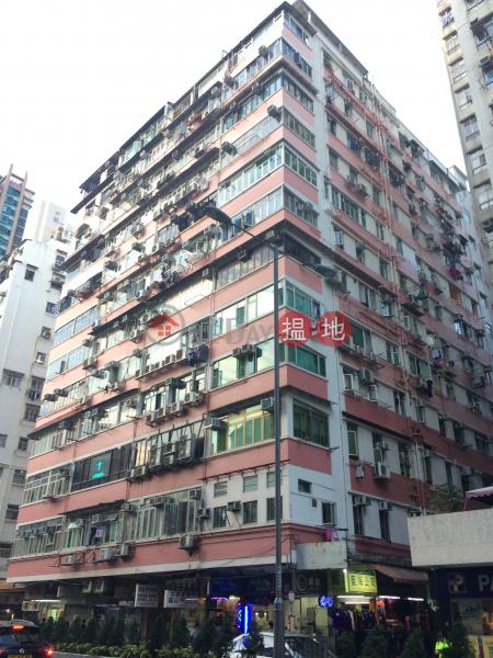 Wah Kiu Mansion (Wah Kiu Mansion) Sham Shui Po|搵地(OneDay)(1)