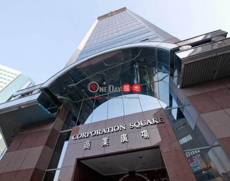 CO B, Metro Centre1 美羅中心1期 Rental Listings | Kwun Tong District (tlgpp-01472)