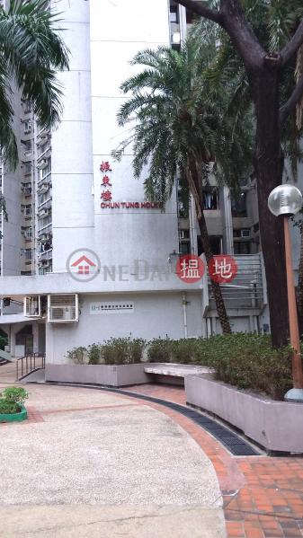 振東樓東頭(二)邨 (Chun Tung House Tung Tau (II) Estate) 九龍城|搵地(OneDay)(3)