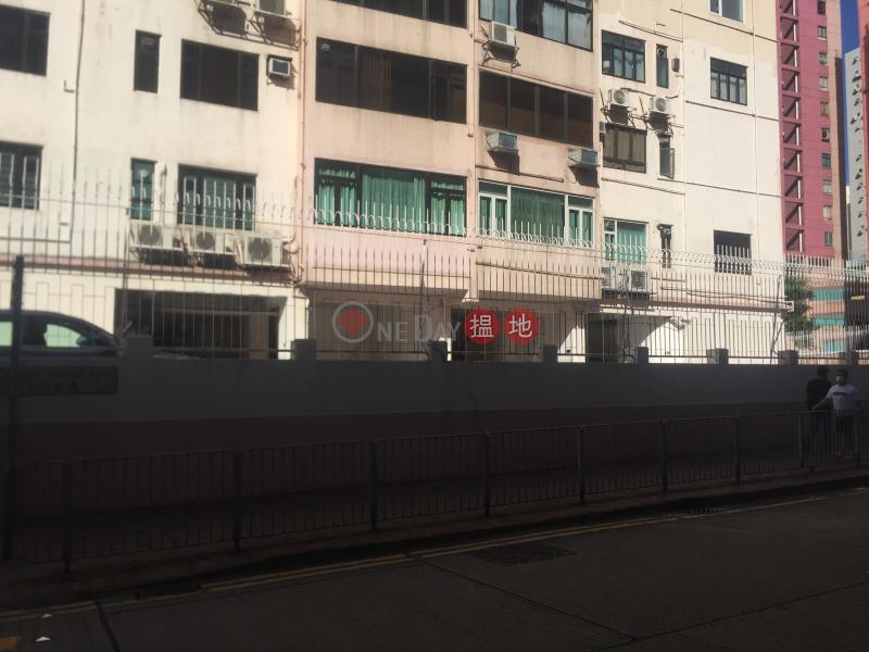Block 5 Mandarin Court (Block 5 Mandarin Court) Ho Man Tin|搵地(OneDay)(2)