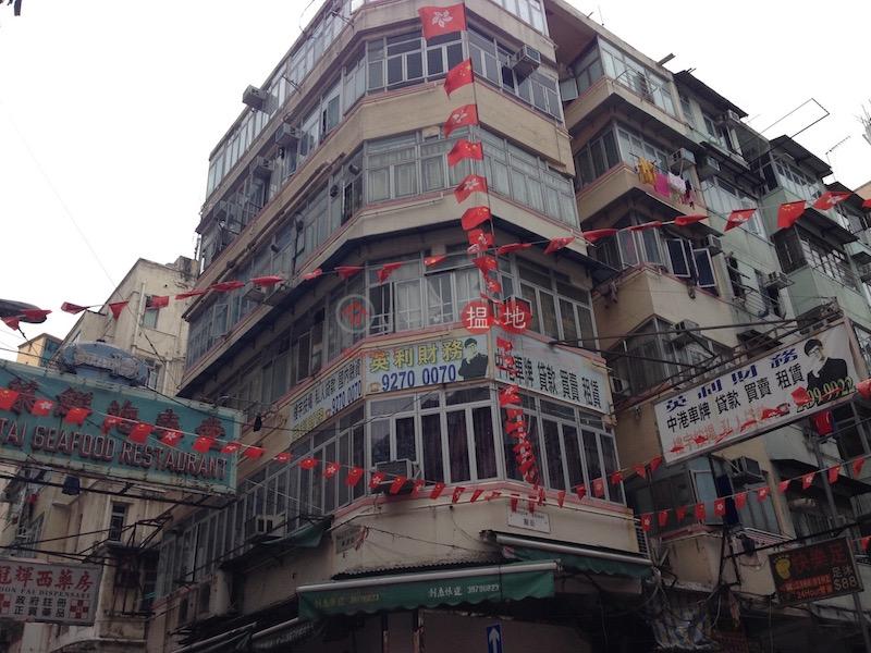 188 Temple Street (188 Temple Street) Yau Ma Tei|搵地(OneDay)(1)