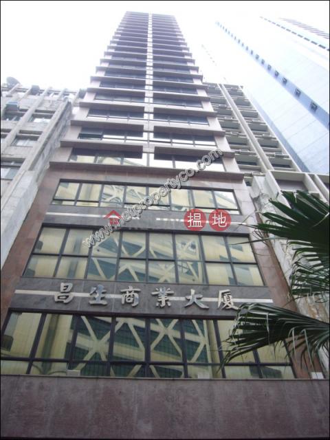 昌生商業大廈|西區昌生商業大廈(Cheong Sun Tower)出租樓盤 (A065362)_0