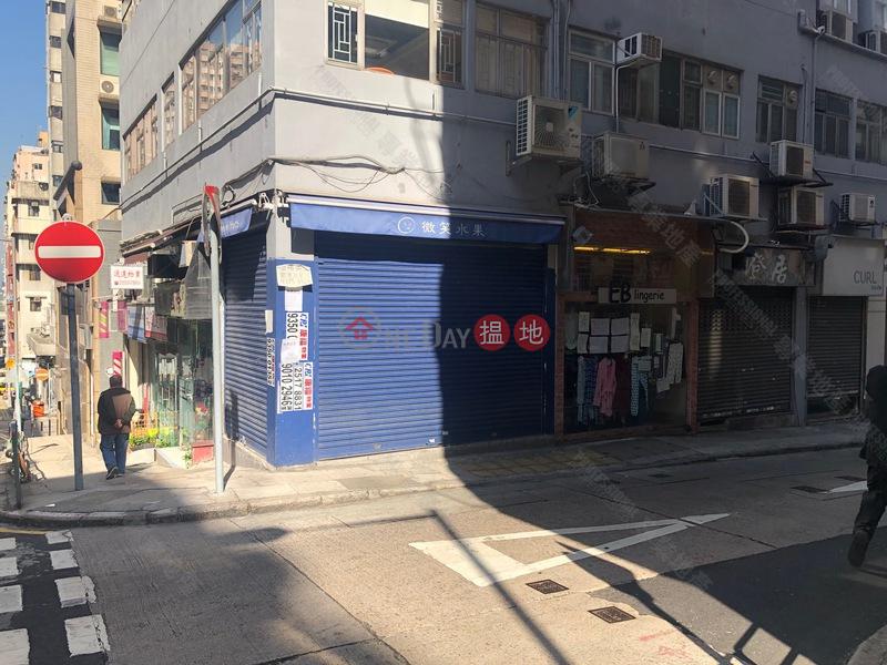 First Street 129 First Street   Western District   Hong Kong   Sales   HK$ 10M