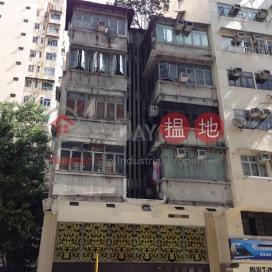 410 Shanghai Street|上海街410號