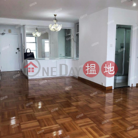 無敵景觀,廳大房大,實用三房《逸榮閣 (7座)租盤》 逸榮閣 (7座)(Block 7 Yat Wing Mansion Sites B Lei King Wan)出租樓盤 (XGGD739100896)_0