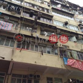 269 Tai Nan Street|大南街269號