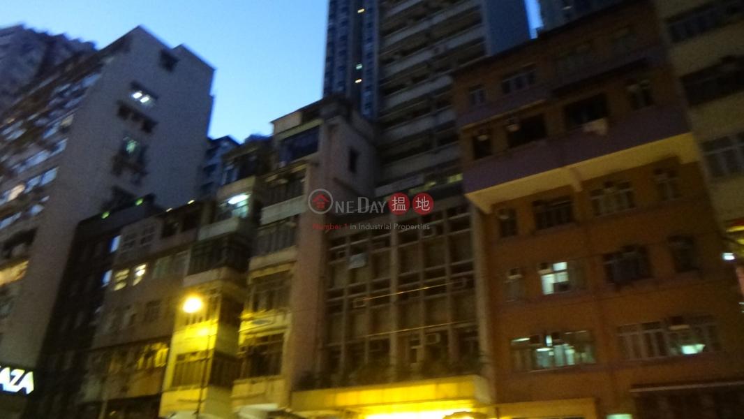 華立大樓 (Wah Lap Building) 西營盤|搵地(OneDay)(2)