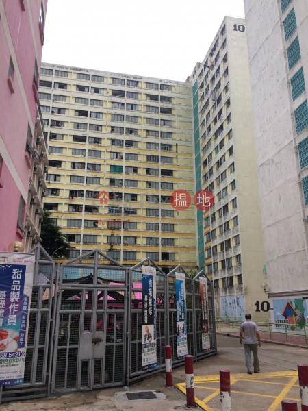 石籬(二)邨 方块10 (Shek Lei (II) Estate Block 10) 葵涌|搵地(OneDay)(2)