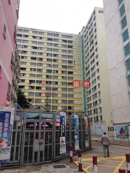 Shek Lei (II) Estate Block 10 (Shek Lei (II) Estate Block 10) Kwai Chung|搵地(OneDay)(2)
