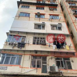 1 Ying Yeung Street,To Kwa Wan, Kowloon