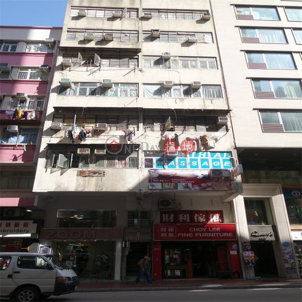 96-98 Queen\'s Road East (96-98 Queen\'s Road East) Wan Chai|搵地(OneDay)(4)