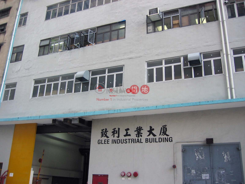 Glee Industrial Building, Glee Industrial Building 致利工業大廈 Rental Listings | Tsuen Wan (wpaca-04642)