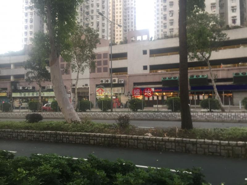 Fu Ning Garden Block 4 (Fu Ning Garden Block 4) Hang Hau|搵地(OneDay)(1)