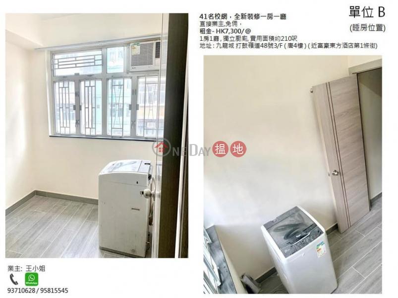 唐樓中層 - 共分 3 個單位 48 Tak Ku Ling Road   Kowloon City, Hong Kong   Rental   HK$ 7,300/ month