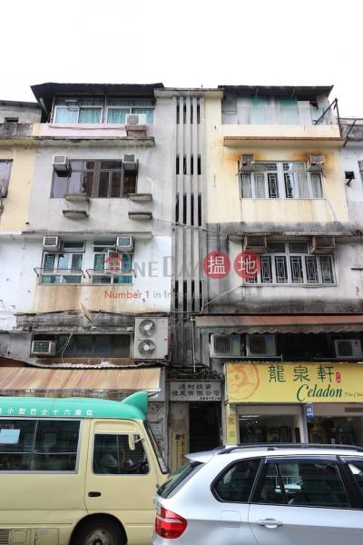15 Kwong Fuk Road (15 Kwong Fuk Road) Tai Po|搵地(OneDay)(2)