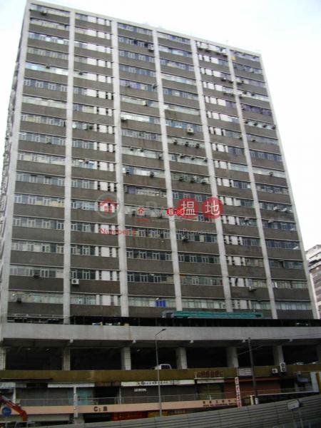 恆威工業中心|屯門廣建貿易中心(Kwong Kin Trade Centre)出租樓盤 (johnn-06019)