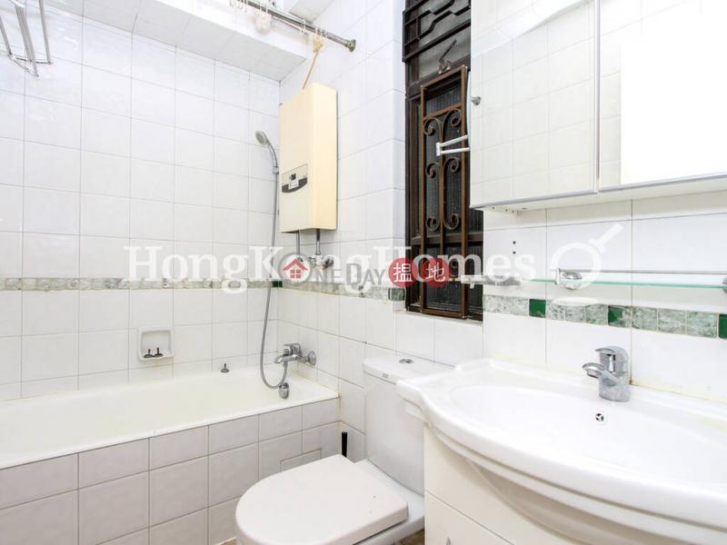 香港搵樓 租樓 二手盤 買樓  搵地   住宅出租樓盤-基苑三房兩廳單位出租
