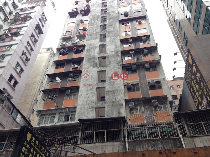 康信大廈 (Hong Shun Building) 佐敦|搵地(OneDay)(2)