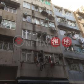 銀鳳街50號,慈雲山, 九龍