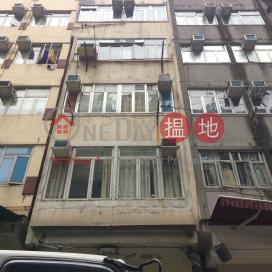 32 Centre Street,Sai Ying Pun, Hong Kong Island