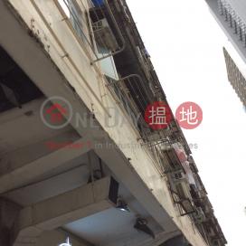 81 King Fuk Street,San Po Kong, Kowloon