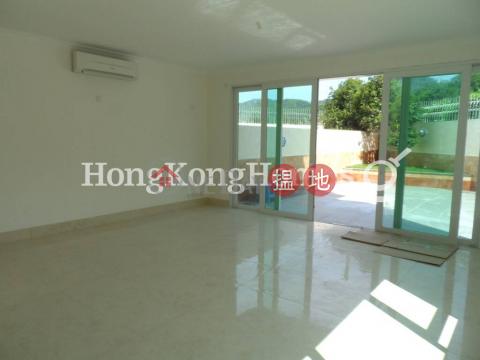 蠔涌新村4房豪宅單位出售|西貢蠔涌新村(Ho Chung New Village)出售樓盤 (Proway-LID130767S)_0