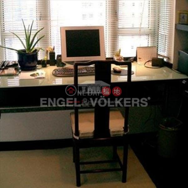 香港搵樓|租樓|二手盤|買樓| 搵地 | 住宅出售樓盤蘇豪區兩房一廳筍盤出售|住宅單位