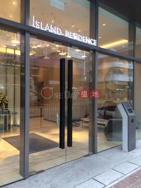 Island Residence (Island Residence) 西灣河|搵地(OneDay)(1)