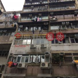 194 Tai Nan Street,Sham Shui Po, Kowloon