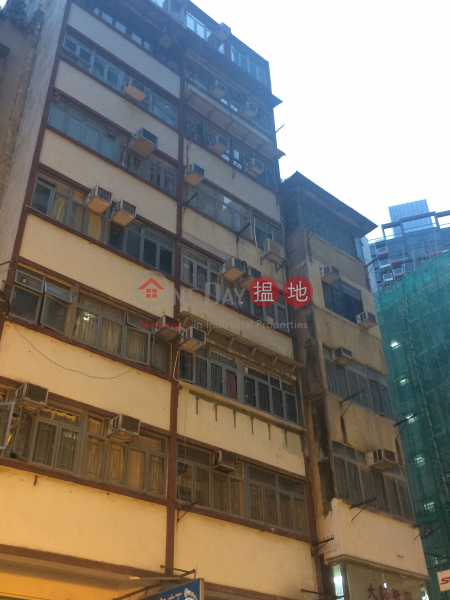 電氣道99號 (99 Electric Road) 銅鑼灣|搵地(OneDay)(1)