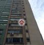 其土工業大廈 (Chevalier Industrial Building) 油尖旺福全街55-57號|- 搵地(OneDay)(2)