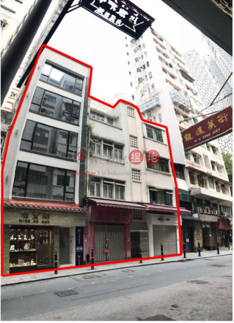 Studio Flat for Sale in Sheung Wan|Western District165 Hollywood Road(165 Hollywood Road)Sales Listings (EVHK40255)_0