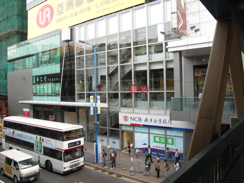 觀點中心 (Kwun Tong View) 觀塘|搵地(OneDay)(3)