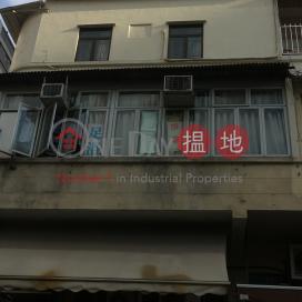 1 Sau Fu Street|壽富街1號