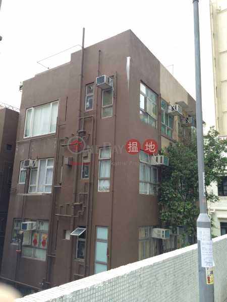Greenview Court (Greenview Court) Kennedy Town|搵地(OneDay)(2)