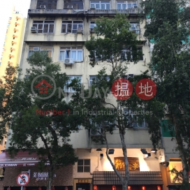 Wing Fat Building|永發樓