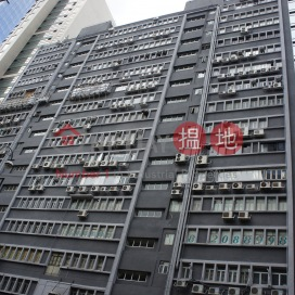 Tung Chong Factory Building,Quarry Bay, Hong Kong Island