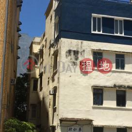 37A To Yuen Street,Kowloon Tong, Kowloon
