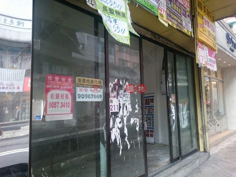 CARAVAN COURT, 141-145 Caine Road | Central District | Hong Kong Sales | HK$ 30M