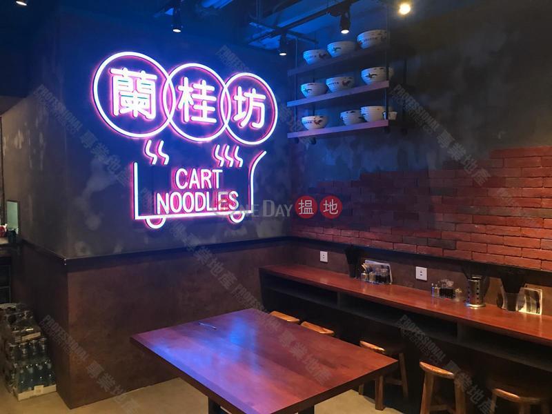 香港搵樓|租樓|二手盤|買樓| 搵地 | 商舖-出租樓盤-蘭桂坊