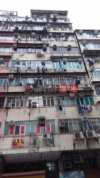 黃竹街29A號 (29A Wong Chuk Street) 深水埗|搵地(OneDay)(1)